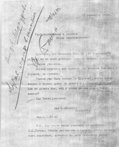 Ответ Сталина